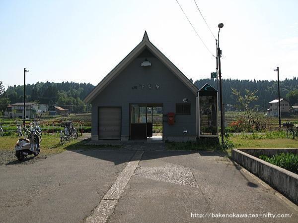 下条駅駅舎