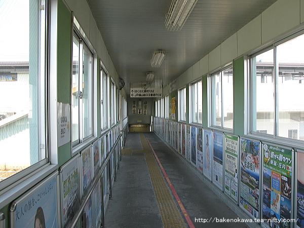 十日町駅の跨線橋