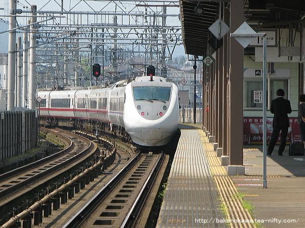 Tokamachi2070512