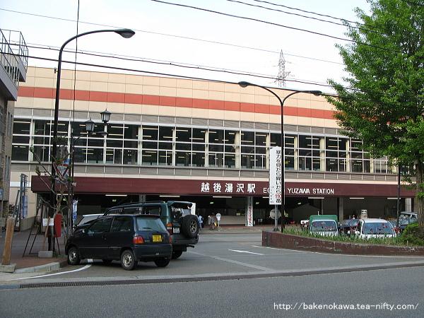 越後湯沢駅西口駅舎