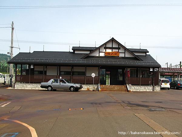 塩沢駅の新駅舎