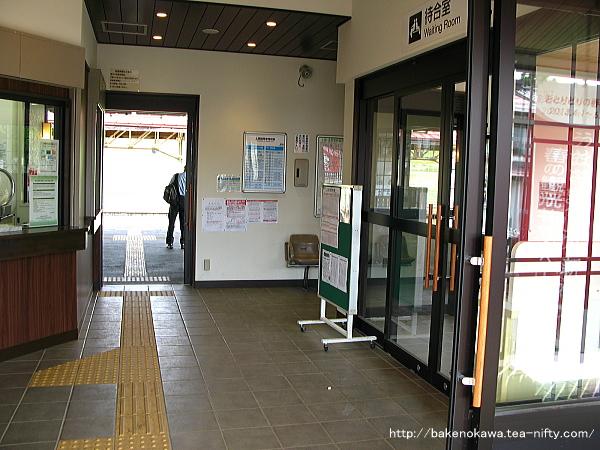 Shiozawa1040613