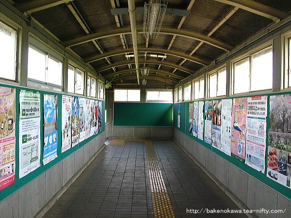 塩沢駅の跨線橋
