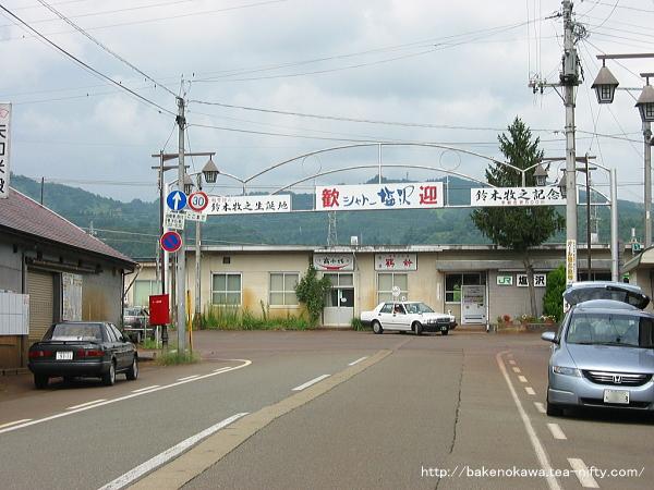 Shiozawa1220805