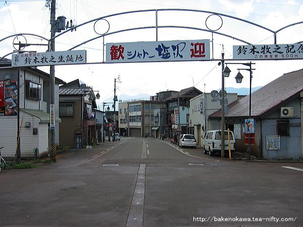 Shiozawa1240906