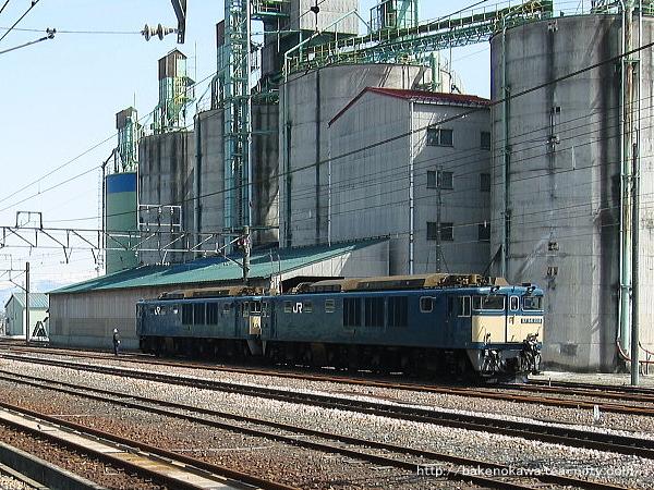 Itsukamachi1130304
