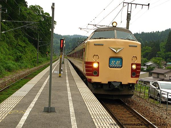 長鳥駅を通過する485系電車特急「北越」その3
