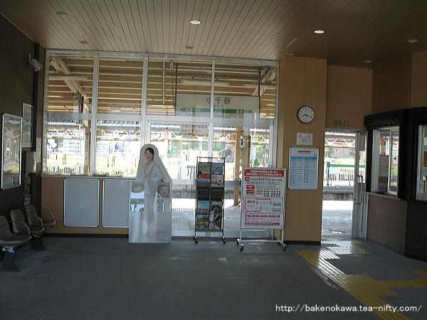 小千谷駅駅舎内部その3