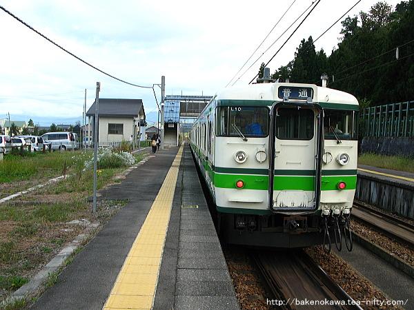 Kitahorinouchi1060513