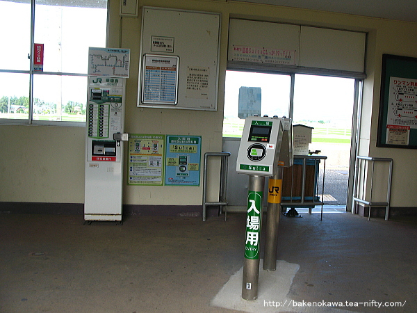 Shinseki2020613