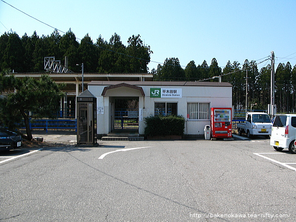 Hirakida0020413