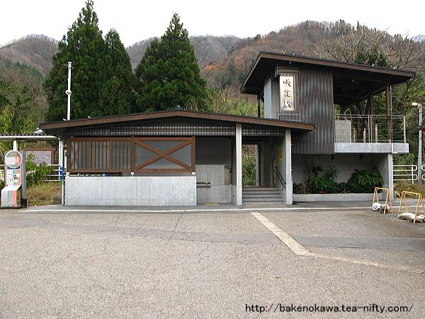 咲花駅新駅舎その1
