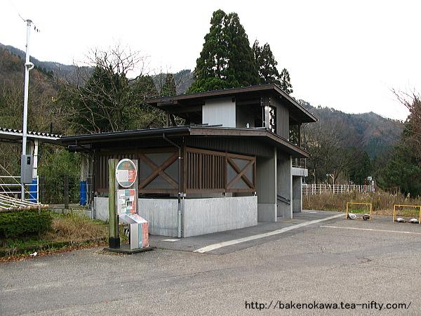 Sakihana0031215