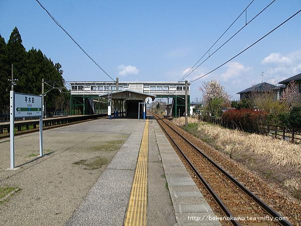Hirakida0120413