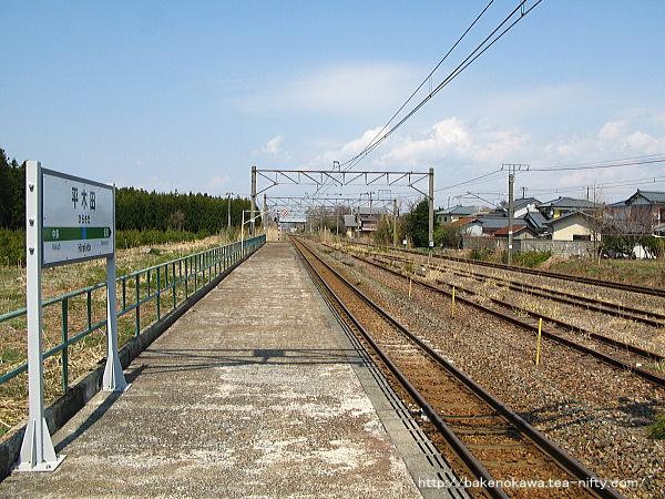 Hirakida0150413