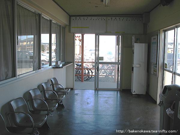 駅舎内部の様子その一