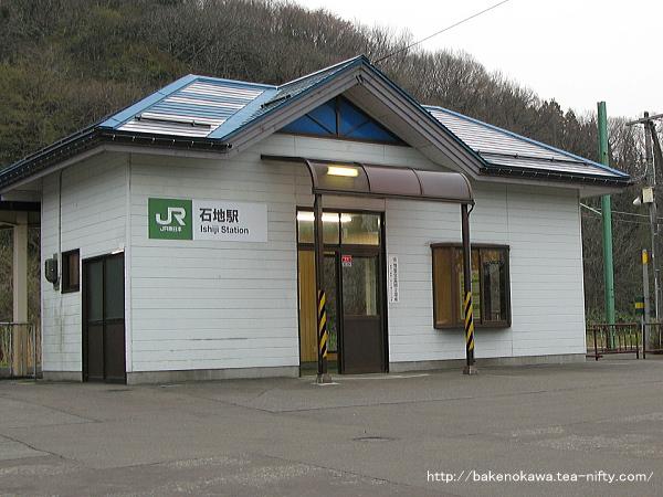 Ishiji2030411