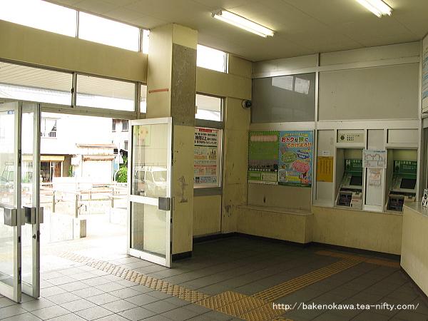 越後曽根駅駅舎内部その3