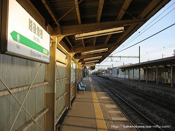 越後曽根駅の2番ホームその2
