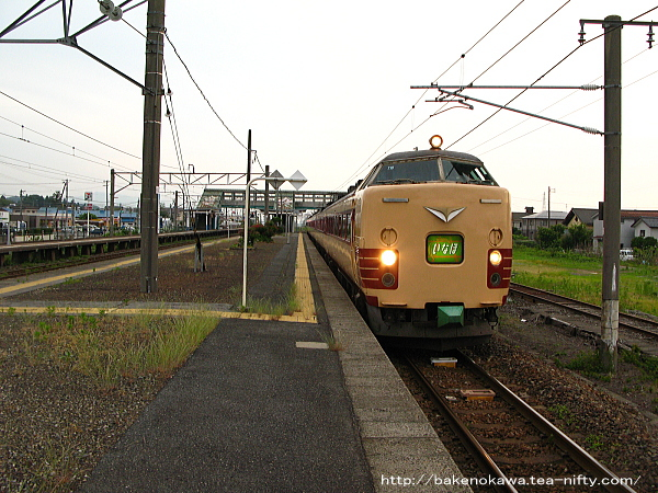 Kanazuka0260613