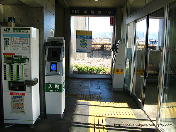 北長岡駅駅舎内部その1