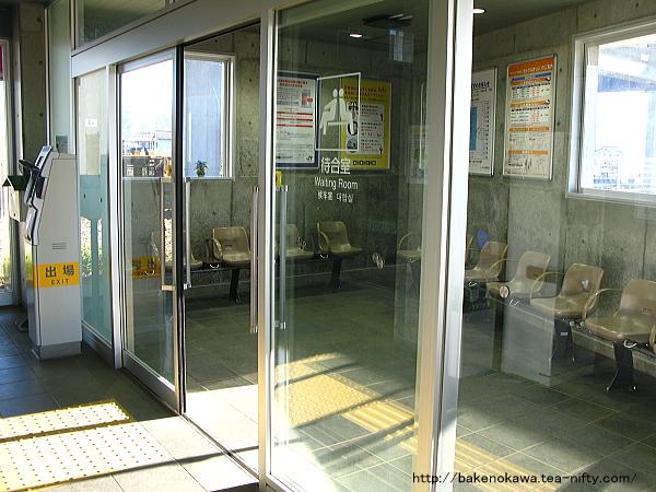 北長岡駅駅舎内部その2
