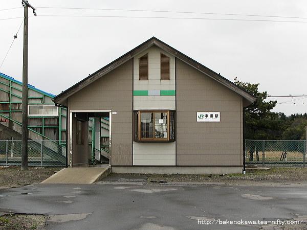 中浦駅駅舎その1