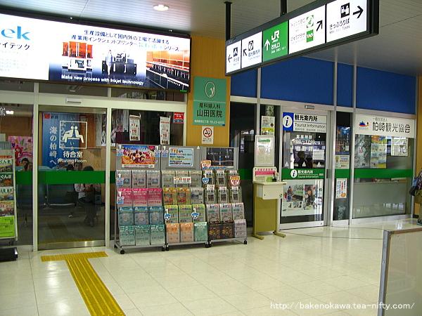 Kashiwazaki0060916