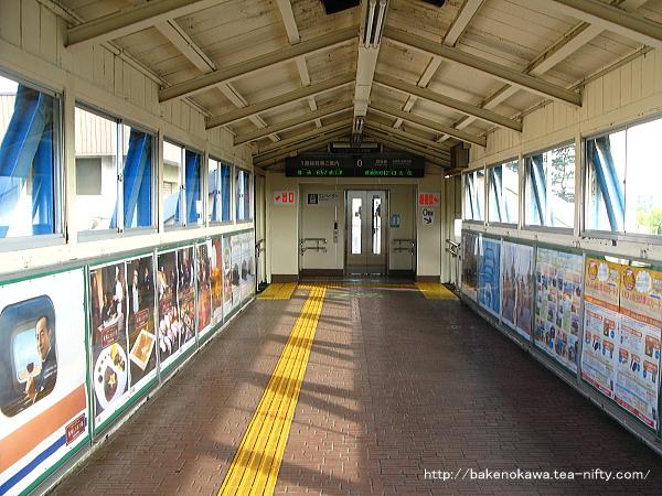 柏崎駅の跨線橋