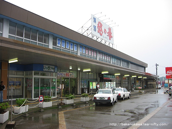 Kashiwazaki0380505