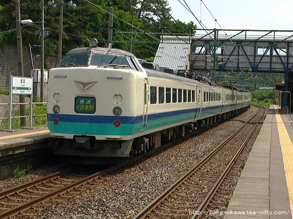 鯨波駅を通過する485系電車快速「くびき野」その1