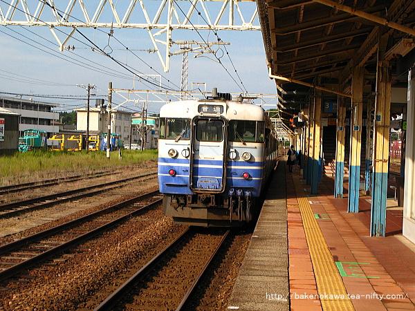 Kashiwazaki0250916