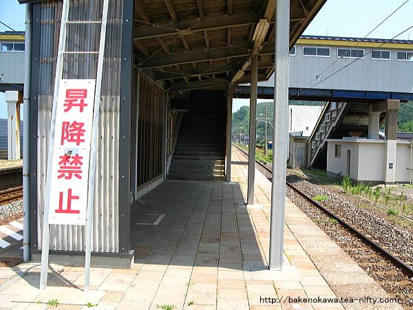 Yoneyama1090613