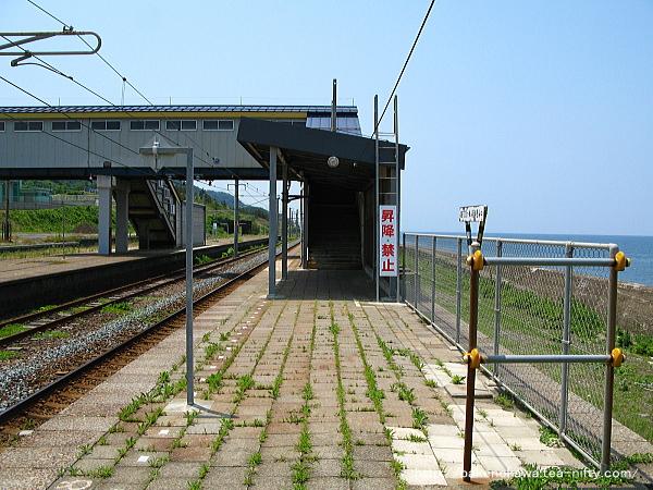 Yoneyama1140613