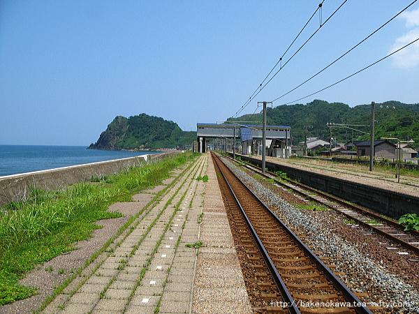 Yoneyama1160613