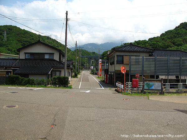 Yoneyama1230613