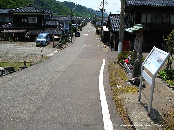 Yoneyama1240613