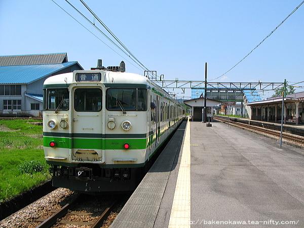 Echigohorinouchi0170512