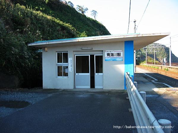 青海川駅の旧駅舎