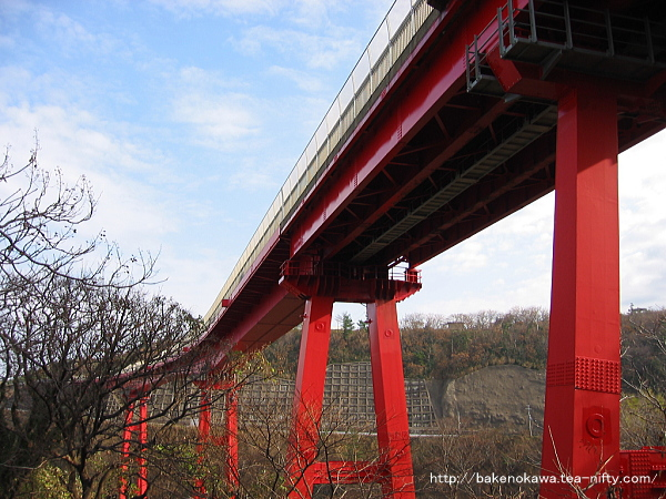 米山大橋その2