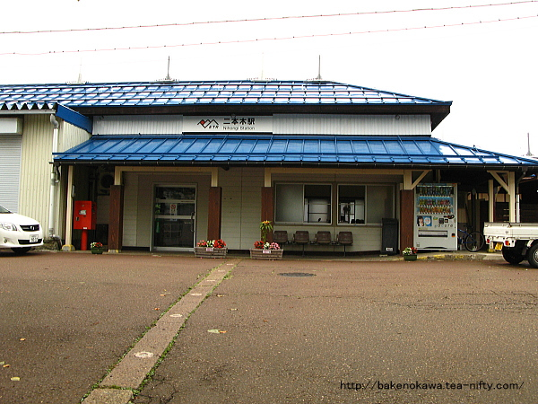 二本木駅駅舎その1