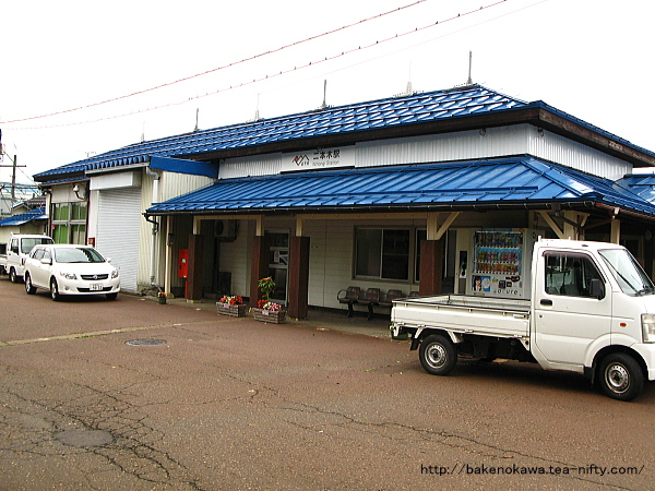 Nihongi1040916