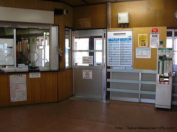 二本木駅駅舎内部その3