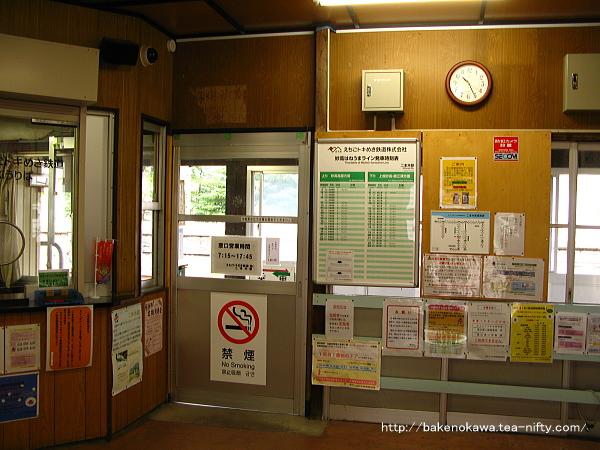 二本木駅駅舎内部その5