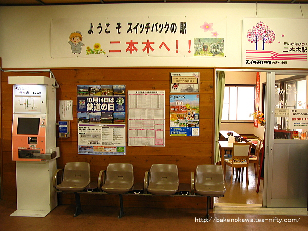 Nihongi1070916