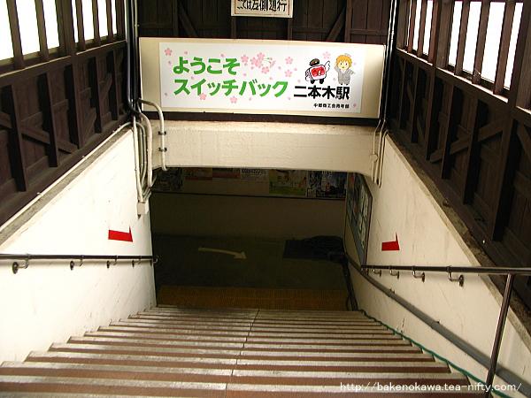 Nihongi1090916