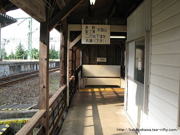 二本木駅駅舎内部その8