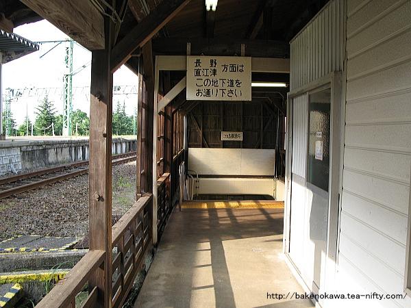 Nihongi1200709
