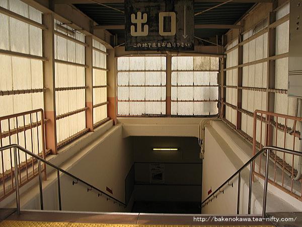 Nihongi1210709