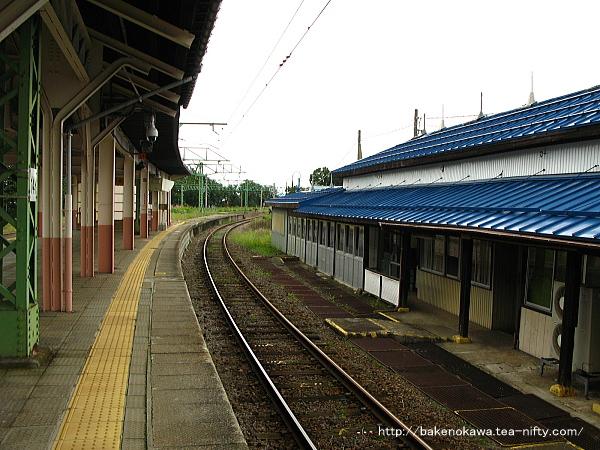 Nihongi1240916